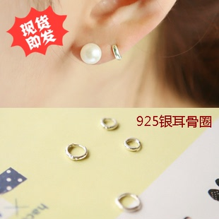 Spot Korea purchasing richbon Greatest Love Mustache earrings ring 925 silver earrings ear bones single sell