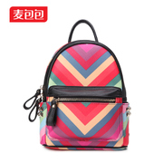 Summer color wheat bags backpack 2015 new rivet tide girls for casual street fashion handbag