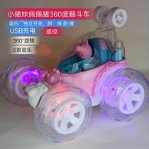 Большой размер небольшой свинья сестра носить самоцвет зарядка поворот рулон специальный умение автомобиль ребенок дистанционное управление 360 степень думпкар внедорожник игрушка автомобиль