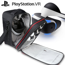 Gift-giving BUBM psvr storage bag Sony helmet VR glasses Special pack Sony PSVR single Shoulder Bag