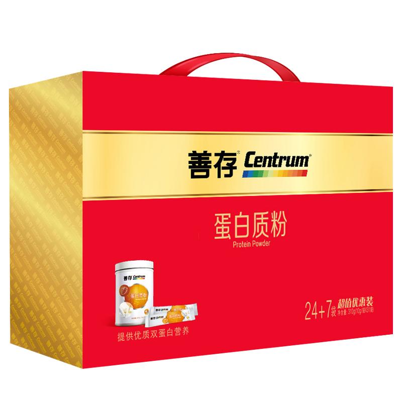 Хорошее яйцо белый Подарочная коробка для порошка качества 10g / bag * 24 мешка + 10g / bag * 7 мешков в подарок Существенный подарок