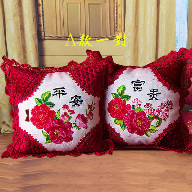 New printing cross stitch pillow a pair of festive sofa car pillow cover in and out of safety cushion car pillow cover