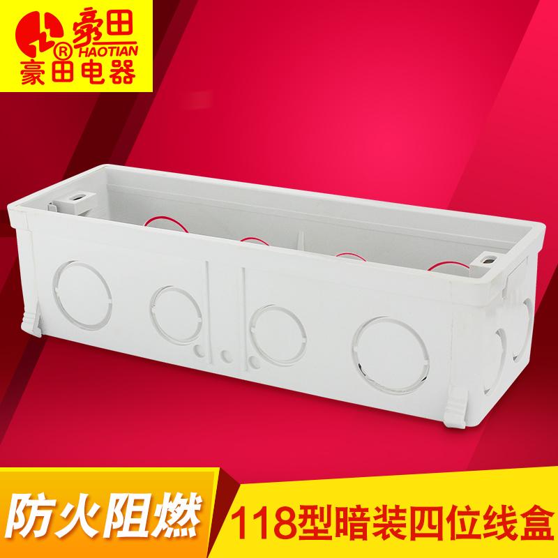 Высокий трудновоспламеняющийся конец коробка 118 введите через использование переключатель выход коробка темная линия коробка скрытый следующий линия четыре большая коробка белый