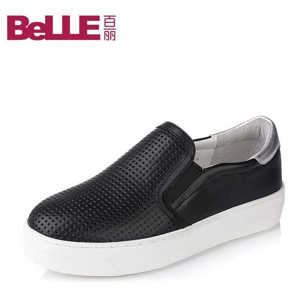 Belle/百丽2016秋专柜同款时尚百搭乐福鞋牛皮女单鞋BJBG1CM6