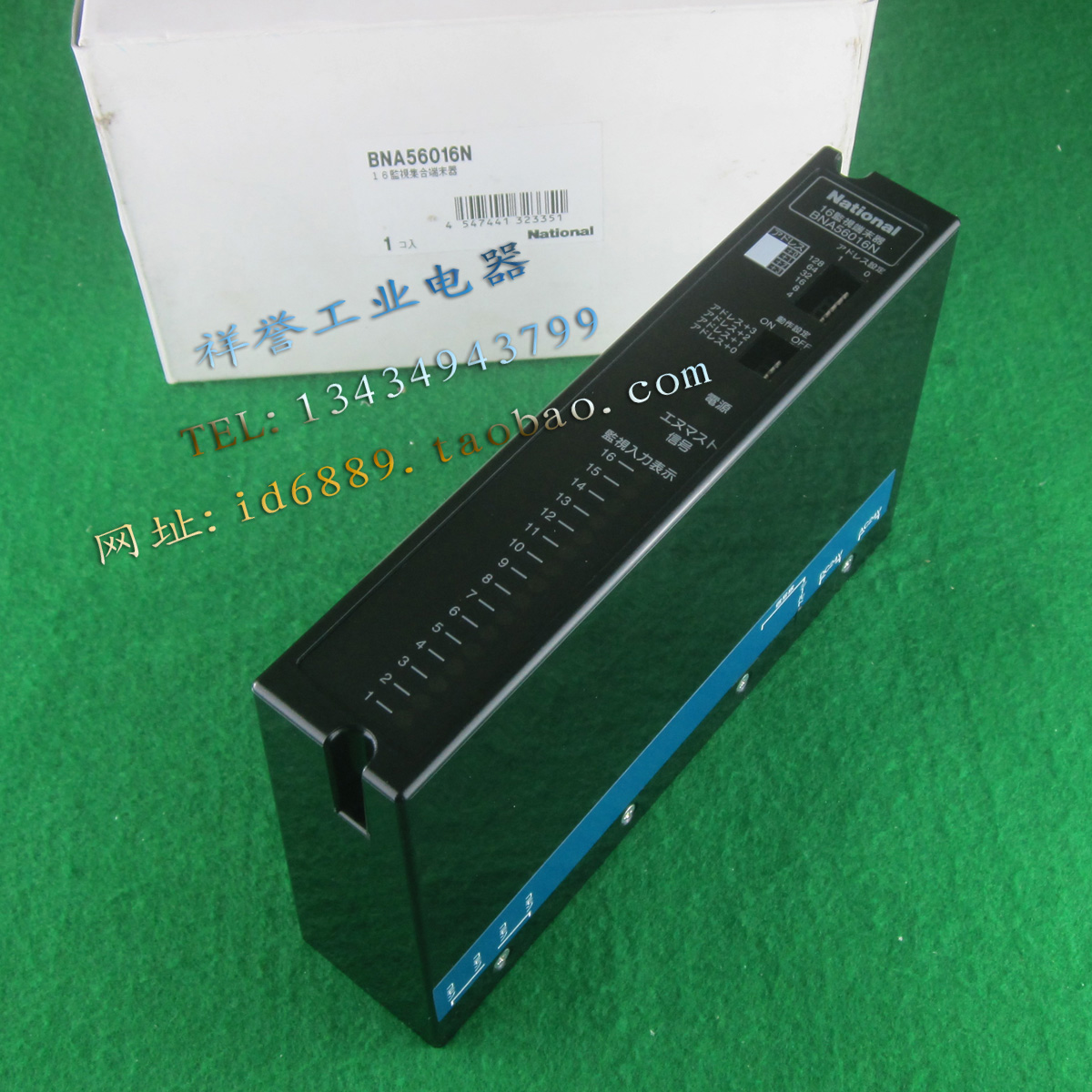 Genuine Panasonic national bna56016n 16 monitoring terminal