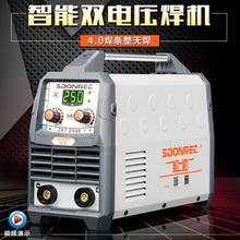 Шанхай свободный сдерживать ZX7-250 220V380V двойной электрический источник обратный изменение постоянный ток двойной электрический пресс двойной электрический сварной шов машинально домой