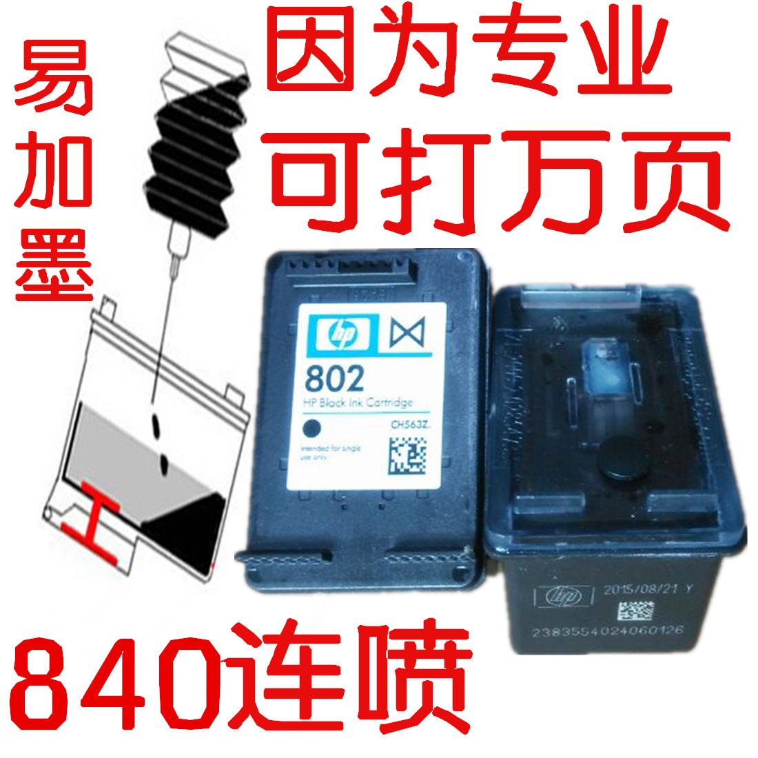 佳能PG-840黑色墨盒MG3180 3580 MX378 398 518 528 CL-841彩连喷