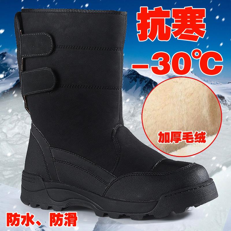 Зимние мужские снега сапоги и бархат мягкий Водонепроницаемая обувь мужчин в Тюбе открытый мужчин высокие сапоги, изолированные Сапоги мужские сапоги