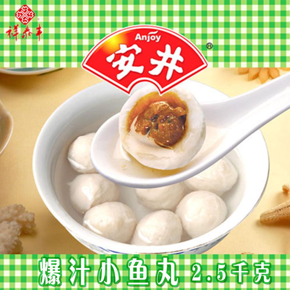 江浙沪88包邮