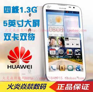 Huawei/...