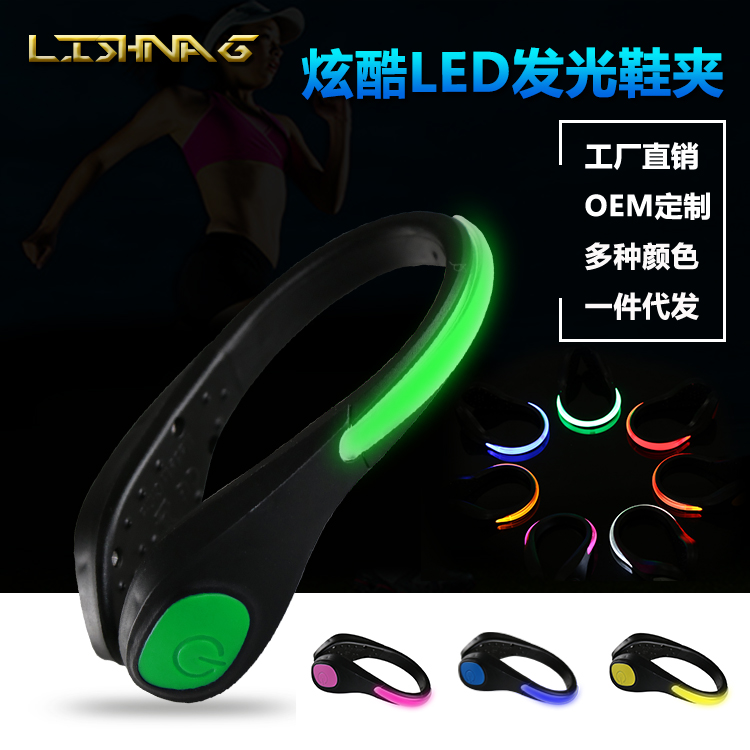 LED luminous shoe clip outdoor night running safety warning footlight walking at night fashion luminous heel lamp