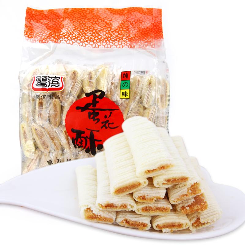 鷺濱蛋花酥450gX2包 廈門特產花生餡香酥蛋卷小吃 零食點心