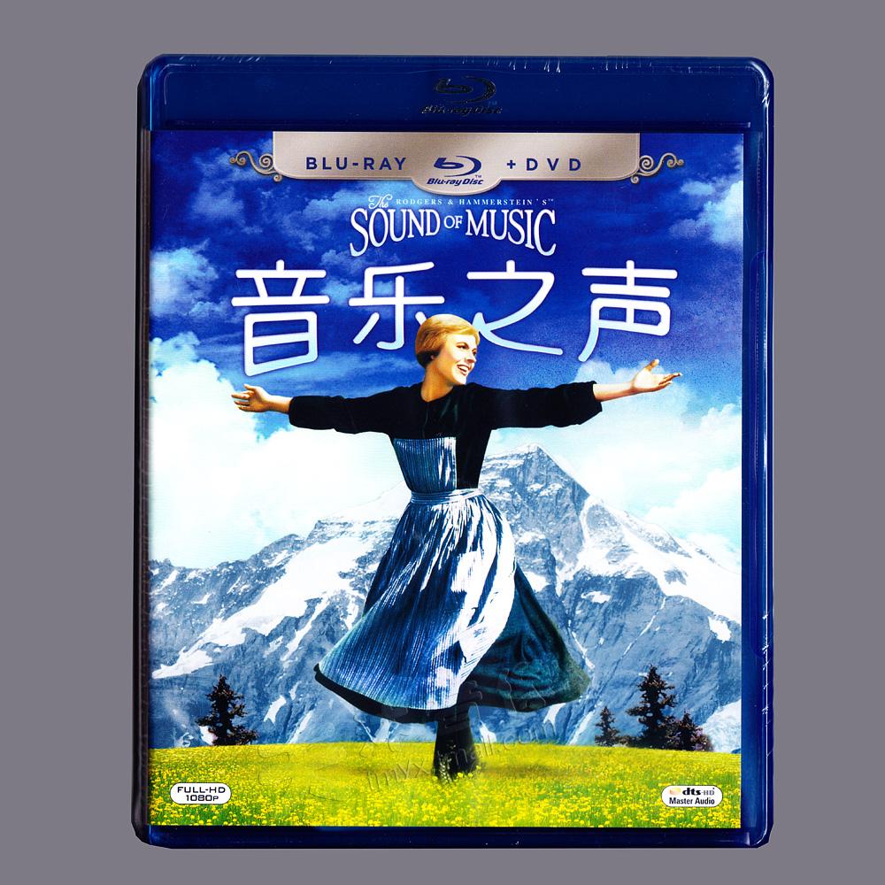 正版经典影片音乐之声1080P高清蓝光碟2BD50+DVD9电影3dvd碟片