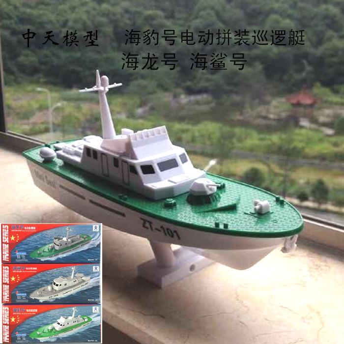 В день печать море акула море дракон электричество шаг патруль логика ремесло пластик собранный ракета рыба мое ремесло модель головоломка игрушка