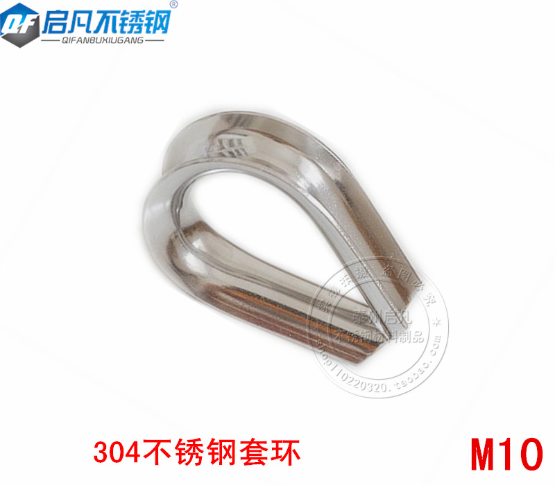 Ring 304 stainless steel ring triangle ring Kuai chicken heart ring wire rope protection accessories