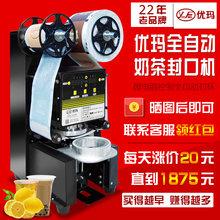 Промышленные кухонные электроприборы > Машина для упаковки товаров.