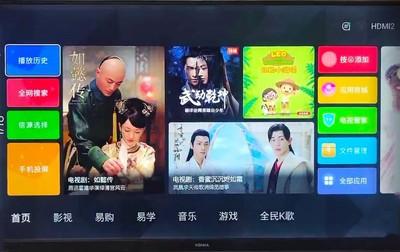 亲身使用揭秘Konka/康佳 G58U 58英寸4k高清网络智能wifi液晶平板电视机怎么样呢?