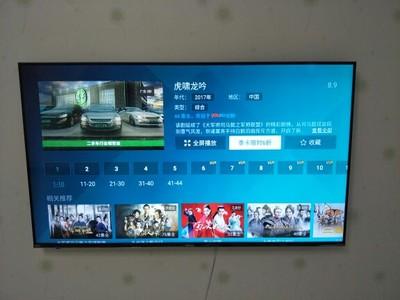 用了体验分享海信HZ55E52A电视怎么样呢??说说使用评测海信HZ55E52A价格多少呢?