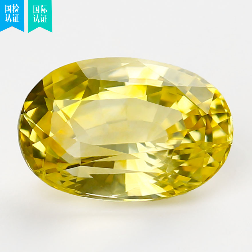 [GCI / NGTC Double Certificate] 2.18ct collection of non burnt yellow sapphire without injury, crack and impurity