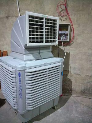 大家评测下伊美乐移动工业冷风机怎么样??入手感受伊美乐移动工业冷风机好不好?