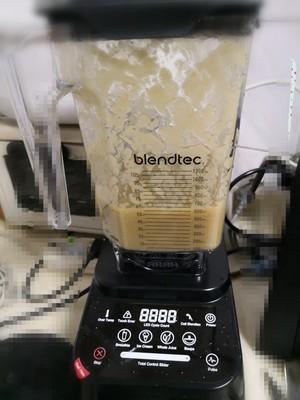 请问大家知道Blendtec 625柏兰德破壁机怎么样呢??评测说说柏兰德625破壁机好不好用?