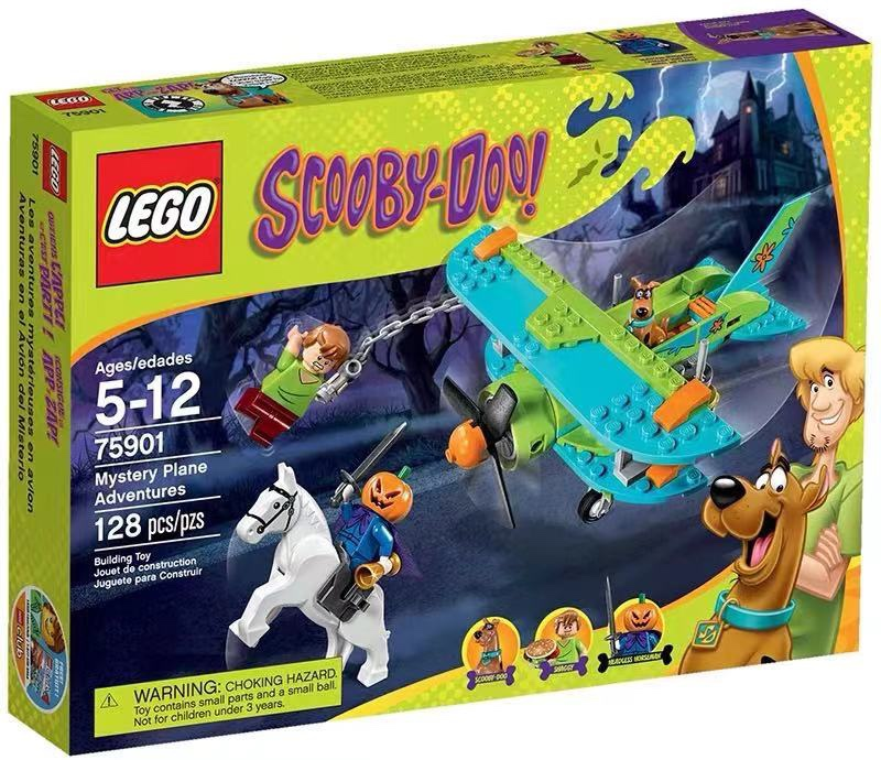 Adventure of mystery plane 75901 LEGO LEGO adventure Scoobys gift collection