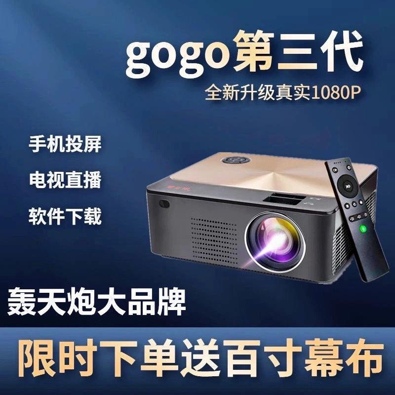 プロジェクターW 2 S家庭用ベッドルーム携帯電話1080 p昼間高精細携帯プロジェクター