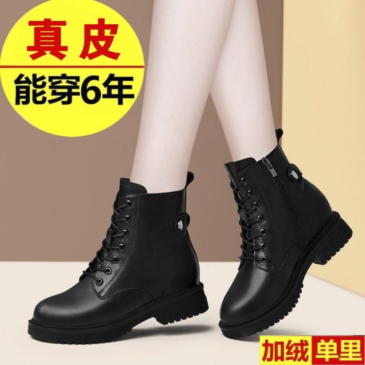 真软皮马丁靴女加绒中跟2021秋冬新款女鞋棉鞋粗跟厚底英伦风短靴