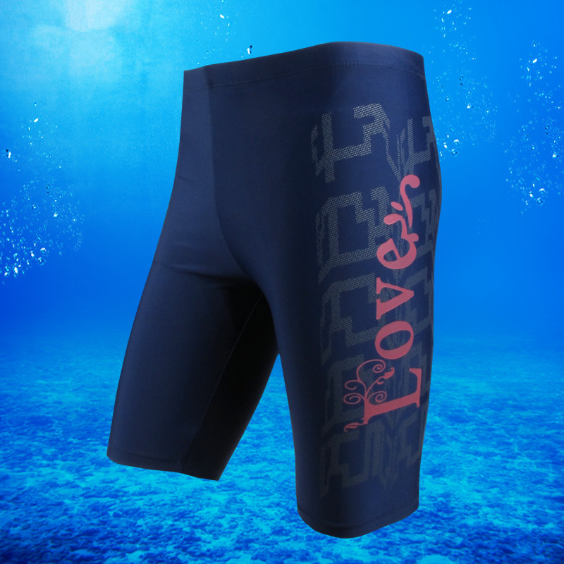 2016 mens sports and leisure boxed swimming trunks for comfort and durability