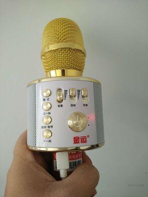 评价感受一下金运 X3全民k歌神器手机麦克风通用无线蓝牙话筒家用唱歌音响一体评价?
