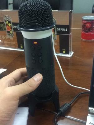使用看看这个唱吧G1话筒怎么样,吐槽评价唱吧G1K歌话筒好用吗?