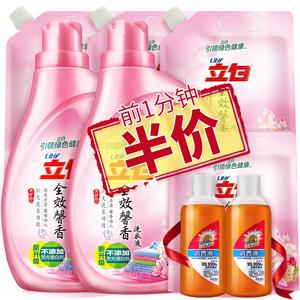 【双11特价预告】立白洗衣液 全效馨香2瓶4袋 15.2斤装+赠2瓶消毒液