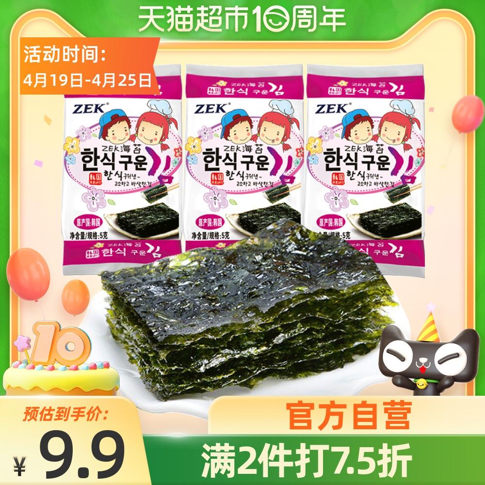 【进口】韩国ZEK儿童辅食脆片即食海味休闲食品海苔紫菜原味5g*3