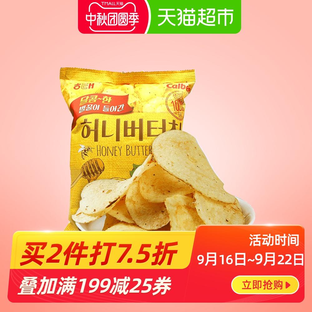 【进口】韩国海太蜂蜜黄油薯片60g土豆片网红卡乐比休闲膨化零食