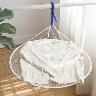 日本晾衣网毛衣晾晒神器衣服平铺袜子晾衣架折叠晒衣篮防变形网兜价格