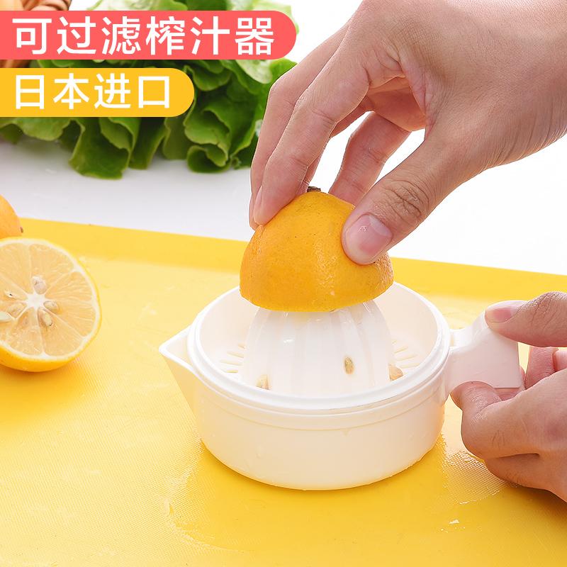 日本手動榨汁機家用橙子迷你榨汁器檸檬器水果榨橙器原汁機擠汁器