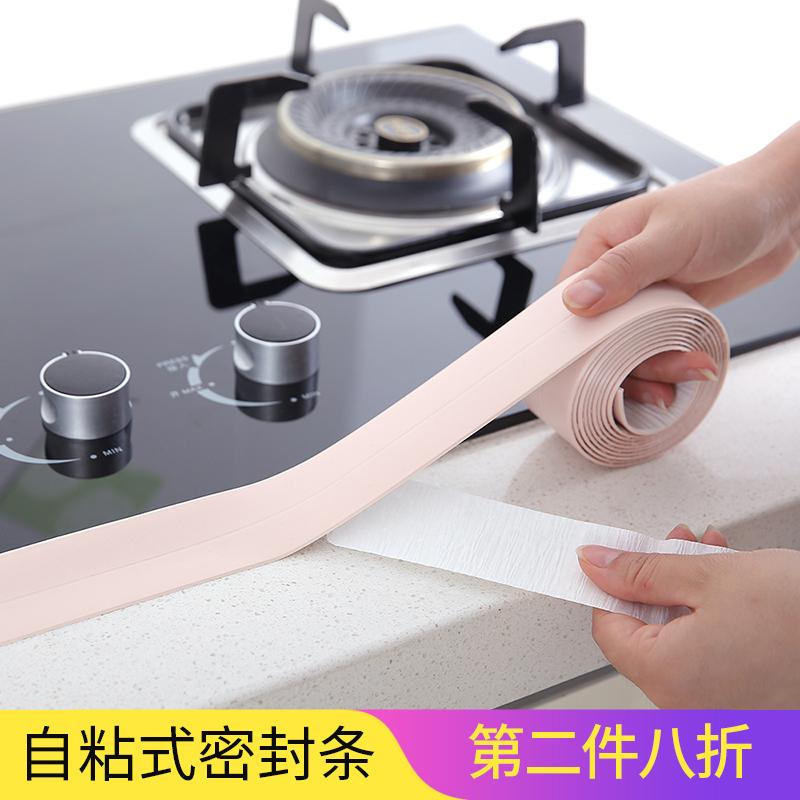 Кухня самоклеящийся тип воды корыто плесень прорезиненный с наклейками кухня окно разрыв водонепроницаемый статья ванная комната туалет печать