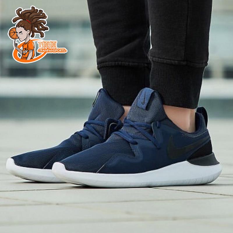 Nike Tessen 耐克低帮透气网布夏季休闲跑步鞋 AA2160-400满6元可用5元优惠券