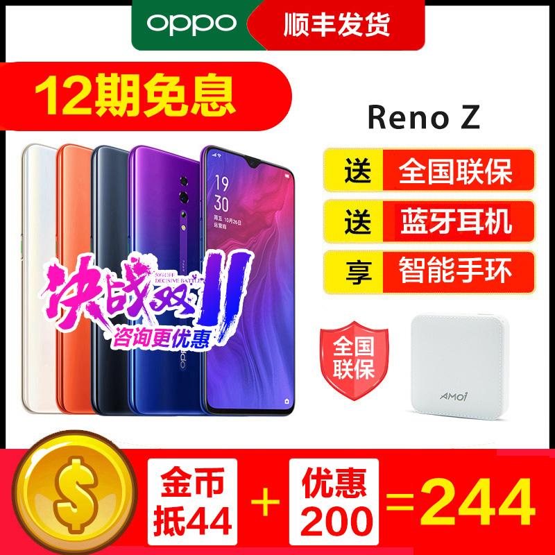 12期分期免息OPPO Reno Z官方正品opporeno手机 0ppo opop r17 r9