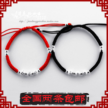 Article 2 red line transport package mail benmingnian lovers hand child king kong knot bracelet beads, 925 silver jewelry men and women
