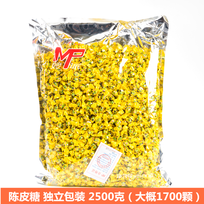 Fruit candy hard candy creative handmade sugar tangerine peel candy imported quality wedding candy Mini Edition 2500g