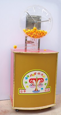 Lucky electric lottery machine type B automatic lottery machine lottery machine lottery machine lucky draw double color ball lottery number selection