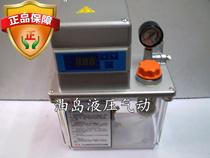 直流电瓶水泵抽油器油抽两用小型柴油抽水油潜水家用电12v24v220v