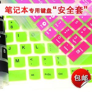 联想Z460键盘膜Z465 Z360 G470 B470 G485 G360笔记本电脑配件防尘保护膜 TPU全透明按键垫屏幕贴纸