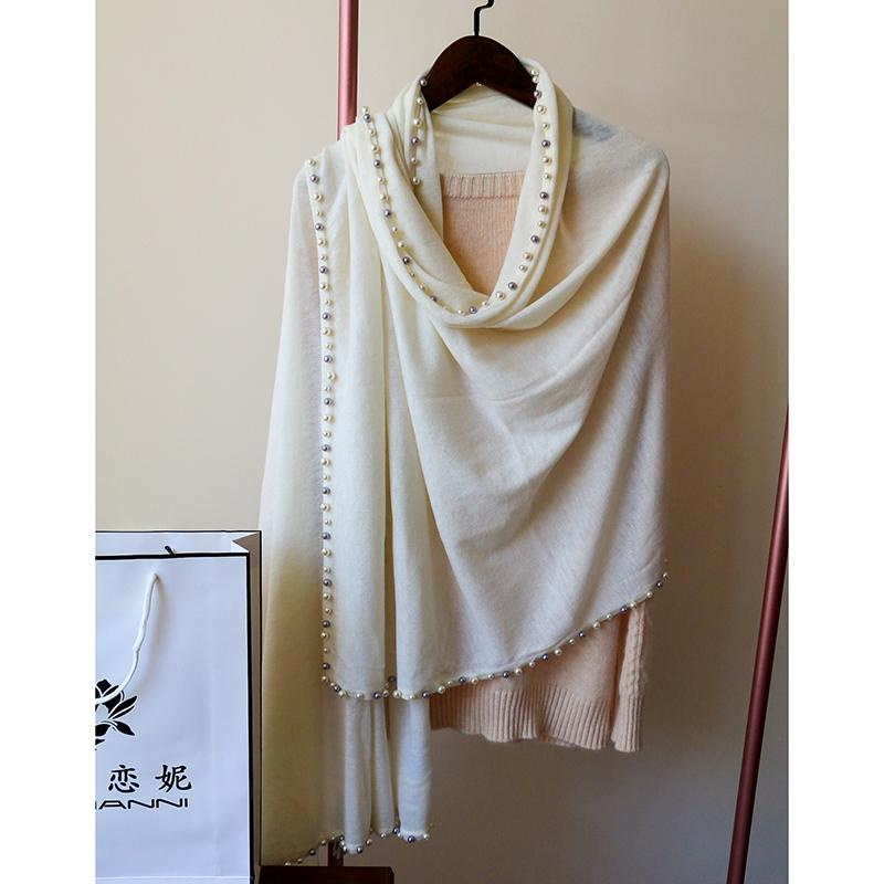 有态度的时髦人珍珠纯色精细小羊毛针织围巾女秋冬季妈妈披肩