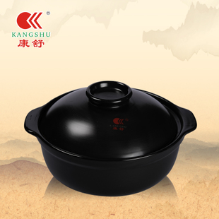 AcBel ceramic casserole stew pot stew pot soup pot pot high temperature flame casserole pot claypot Health