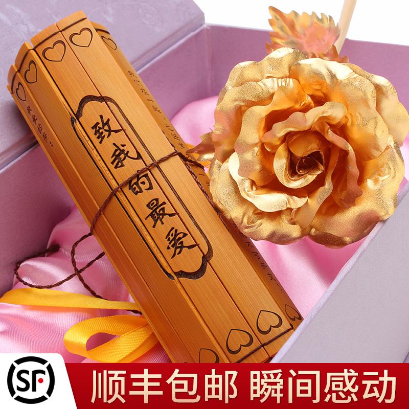 七夕情人节礼物送女友女朋友女生创意生日定制惊喜手工花浪漫特别