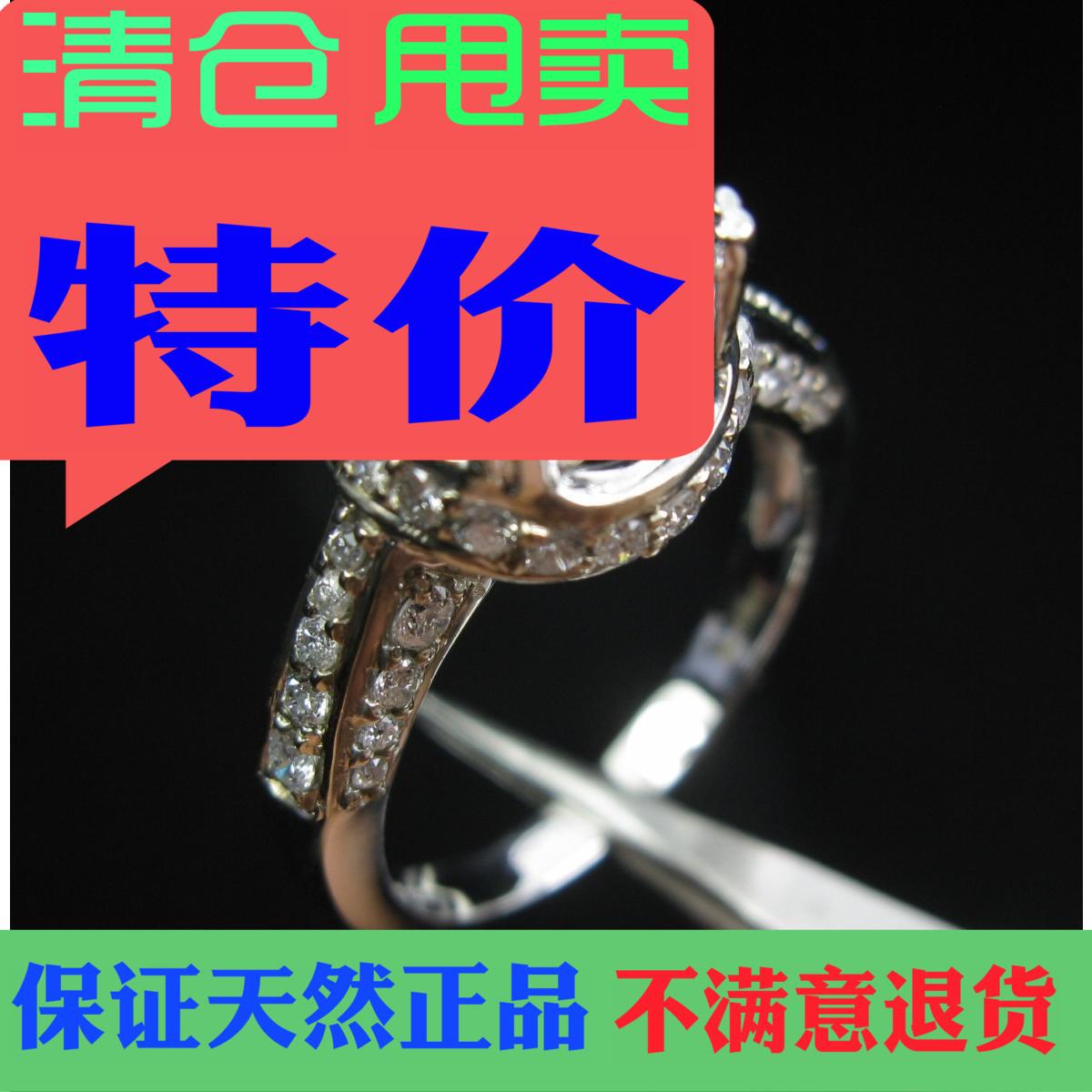 促销欧美珠宝首饰饰品贵重钻石白K金女款戒指拖镶各种宝石包邮