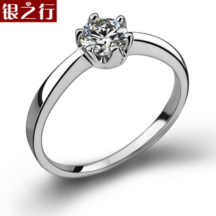 Bright silver jewelry Korean wedding ring Korea influx of people 925 sterling silver rings female flash diamond ring lover