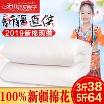 垫被子特价清仓厚褥子棉胎棉花被芯床上铺纯棉花斤5新疆棉被
